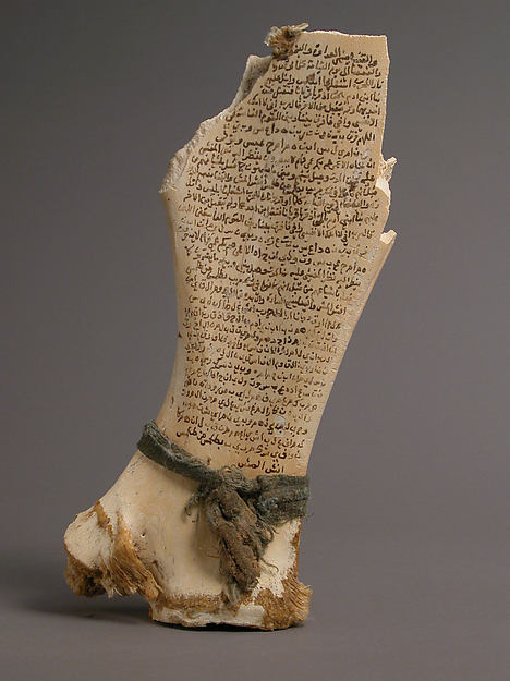 Bone with Inscription