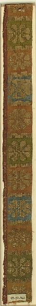 Brocade Textile