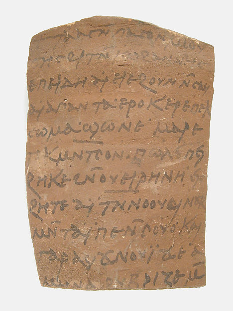 Ostrakon with a Letter from John to Moses