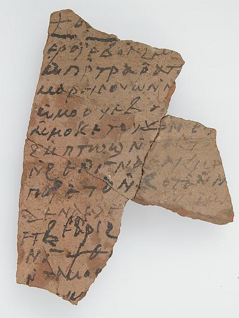 Ostrakon with Liturgical Text