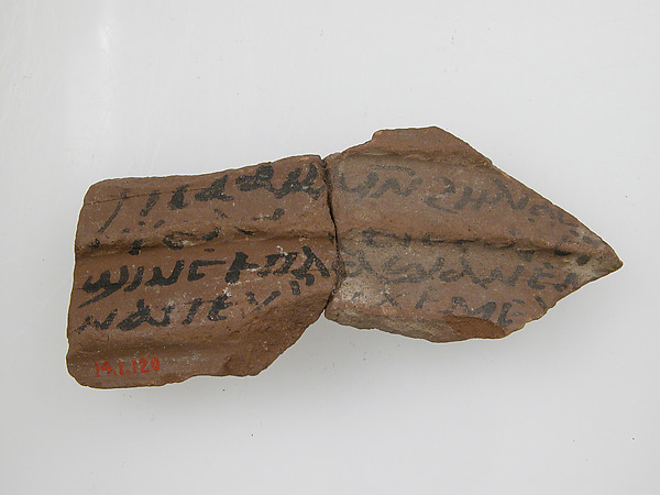 Ostrakon with a Letter from Isaac and Elias to Lashane of Jeme
