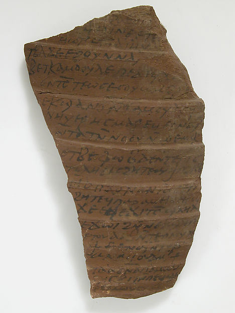 Ostrakon with a Letter from Moses to Moses