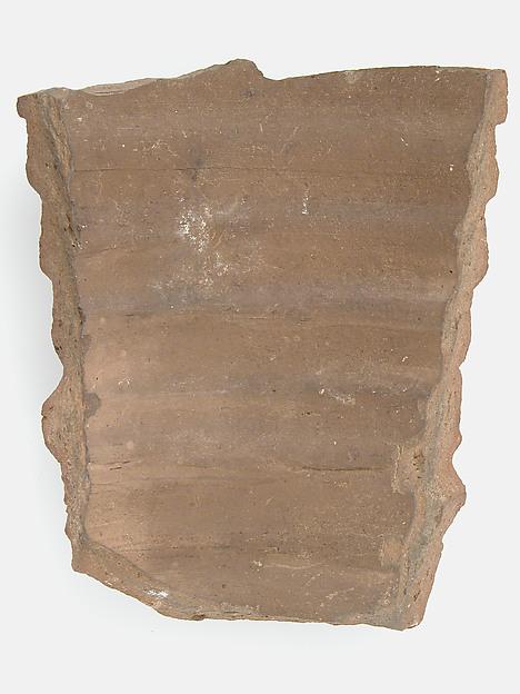 Ostrakon with Biblical Text