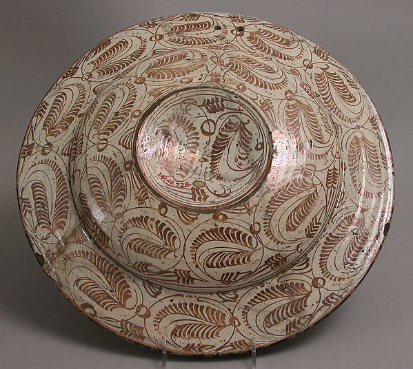 Dish with Heraldic Shield