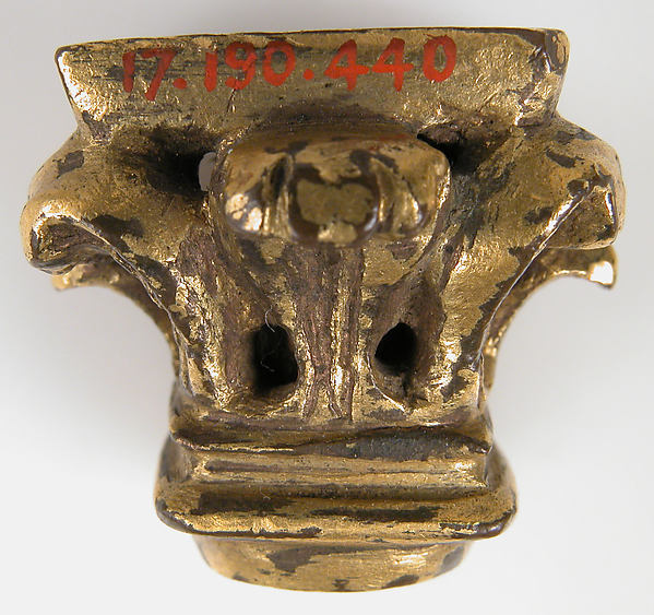 Capital from a Reliquary Shrine