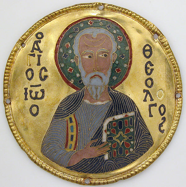 Medallion with Saint John the Evangelist from an Icon Frame