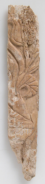Relief Fragment with Floral Design
