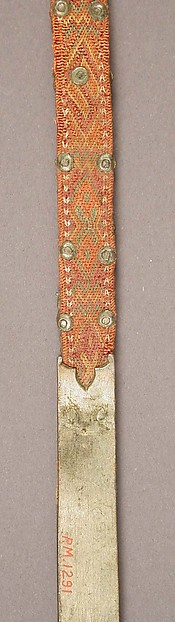 Girdle with Profiles of Half-Length Figures