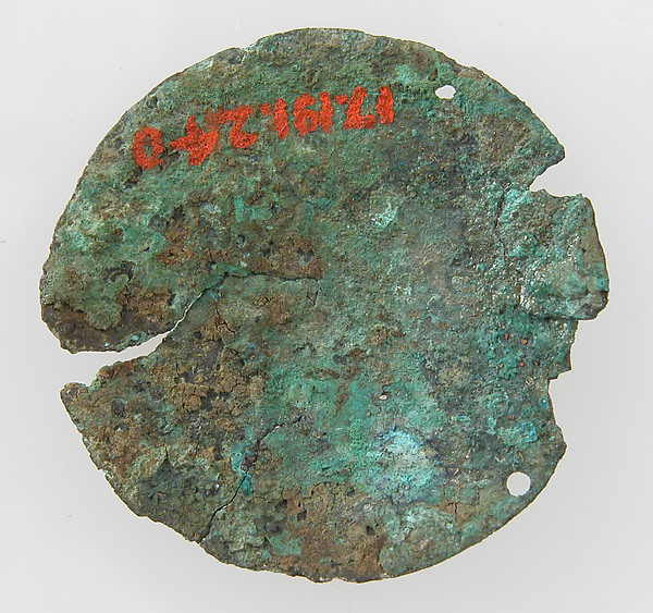 Back of Disk Brooch