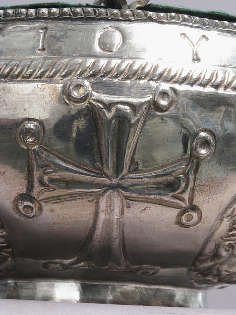 The Attarouthi Treasure - Censer