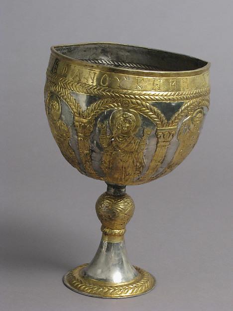 The Attarouthi Treasure - Chalice