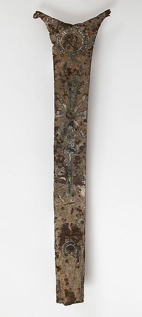 Cross Arm