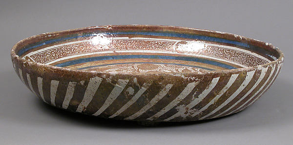 Bowl with a Horseman Spearing a Serpent