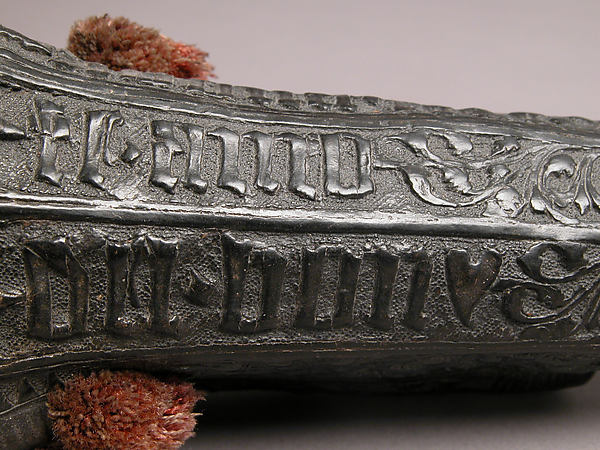 Case (étui) with an amorous inscription