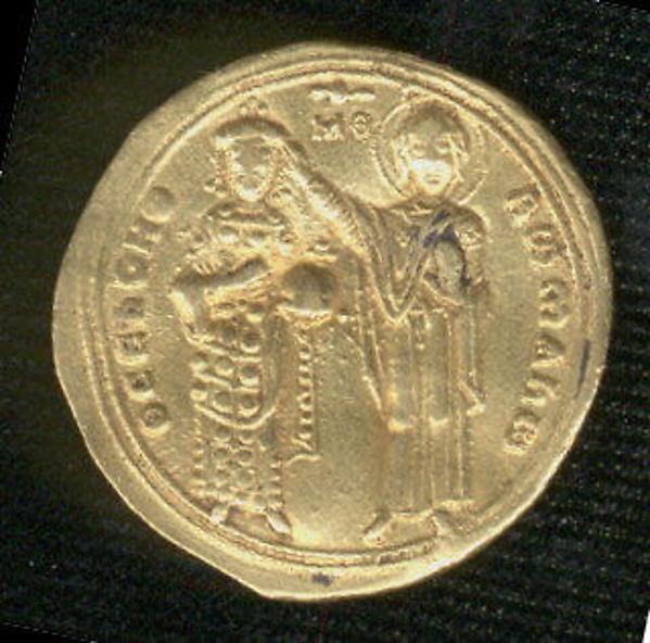 Histamenon of Romanos III Argyros