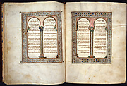 Hebrew Bible: Horseshoe Arches (fols. 434v-435)