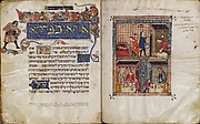 The Rylands Haggadah: The Preparation of the Paschal Lamb and the Marking of the Door (above); The Celebration of the Seder (below) [fols. 19v-20r]