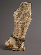 Bone with Inscription