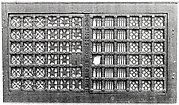 Folding Doors of a Church Grille