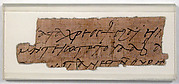 Papyrus Fragment of a Letter from Anastasius to Epiphanius