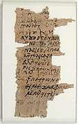 Papyrus Fragments of Two Letters