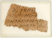 Papyrus Fragment of a Letter from Moses to Epiphanius