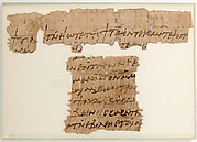Papyri Fragments of a Letter