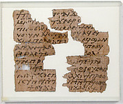 Papyri Fragments of a Letter to Epiphanius and Psan