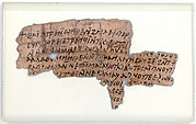 Papyrus Fragment of a Letter from Pesenthius to Epiphanius