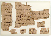 Papyri Fragments of a Letter to Pesenthius