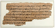 Papyrus Fragment of a Letter from John to Epiphanius