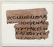 Papyrus Fragment of a Letter to Jeremias