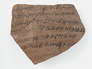 Ostrakon with a Letter from Epiphanius to Jacob