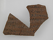 Ostrakon with a Letter