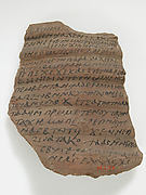 Ostrakon with a Letter from Ananias to Priests