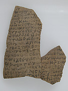 Ostrakon with a Letter from Joseph