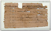 Papyrus Fragment of a Letter from John to Elisaius
