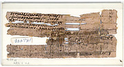 Papyrus Fragment of a Letter from Elisaius