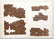 Papyrus Fragments of a Letter to Cyriacus