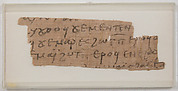 Papyrus Fragment of a Letter