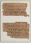 Papyrus Fragments of a Letter from Cyriacus to Bishop Pesenthius