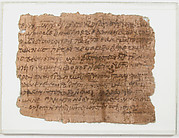 Papyrus Fragment of a Letter from Victor to Abraham