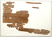 Papyrus Fragment of a Letter and Grain Account
