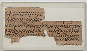 Papyrus Fragment of Two Letters