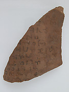 Ostrakon with the Fragments of Two Letter to Apa Cyriacus