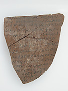 Ostrakon with a Letter from Pesenthius to Epiphanius