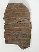 Ostrakon with a Letter from Koletjew to Epiphanius