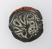 Coin of The Senones