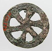 Flat Circular Openwork Ornament from a Belt