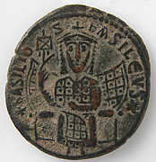 Coin of Basil I